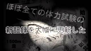 getlinkyoutube.com-【ワンパンマン】HERO【静止画MAD】