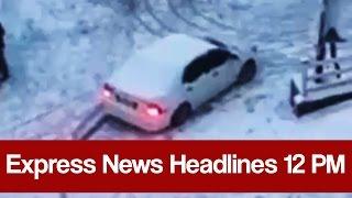 Express News Headlines 12 PM - 7 January 2017