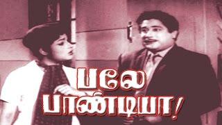 Bale Pandiya | Sivaji, M.R.Radha, Devika | Tamil Movie HD