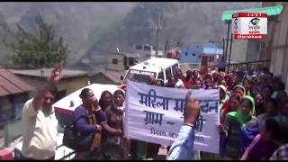 Joshimath :  बदहाल स्वास्थ्य व्यवस्था को लेकर सड़कों पर उतरा जनसैलाब, दी चेतावनी