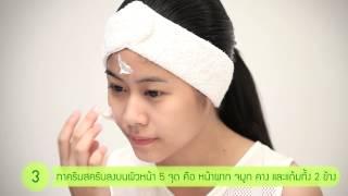 getlinkyoutube.com-Beauty Story : เคล็ดลับ หน้าใสไร้สิว