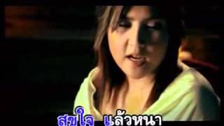 getlinkyoutube.com-[MV KARAOKE] ก่อนไม่มีแม่ให้กอด - ปาน ธนพร