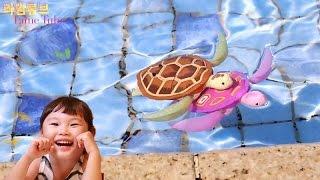 getlinkyoutube.com-로봇피쉬 꼬마 거북이 인어공주 수영장 장난감 놀이[이벤트마감]  Robot Fish Turtle The Little Mermaid Pool Toys Play おもちゃ 라임튜브