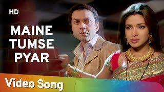 Maine Tumse Pyar Part II | Barsaat (2005) | Bobby Deol | Priyanka Chopra | Filmigaane