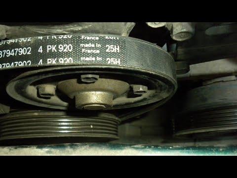 Где у Mazda Протеже ремень грм