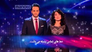 Googoosh Music Academy S03 live Shab 4