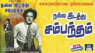 Nalla Idathu Sambantham Full Movie HD | M. R. Radha,Sowcar Janaki | Old Tamil Hits | GoldenCinemas