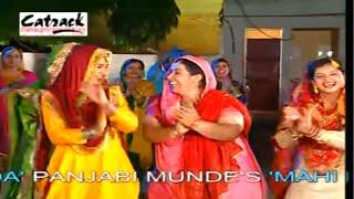 getlinkyoutube.com-Tappe | Gidha Punjabana Da | Popular Punjabi Marriage Songs | Punjabi Wedding Music