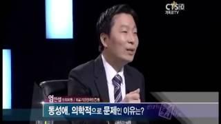 getlinkyoutube.com-항문성교의 위험성과 센조이 - 염안섭 심의의원(의료기관평가인증원 )