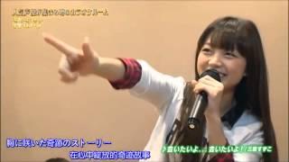 getlinkyoutube.com-神OK HikariTV特別版 第1回「三森すずこ/会いたいよ…会いたいよ!」