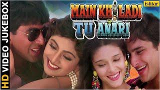 getlinkyoutube.com-Main Khiladi Tu Anari - HD Songs | Akshay Kumar | Saif Ali Khan | Shilpa Shetty | VIDEO JUKEBOX |