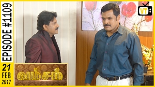 getlinkyoutube.com-Vamsam - வம்சம்   Tamil Serial   Sun TV    Epi 1109   21/02/2017