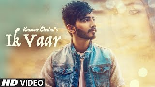 Kanwar Chahal: Ik Vaar (Full Punjabi Song) | Desi Routz | New Punjabi Songs 2017 width=