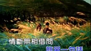 getlinkyoutube.com-江蕙精選