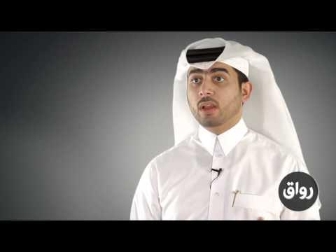 رواق  الإعلام الإجتماعي   المحاضرة 3   الجزء 3