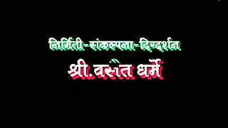 vrushali dharme inspirational speech marathi 2014 part 7