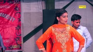 Latest Song Haryanvi || Sapna का ठुमका || New Haryanvi Song 2018 || Sapna Dance