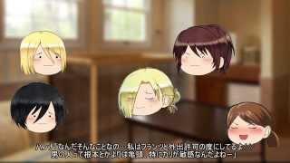 getlinkyoutube.com-【SS進撃の巨人】クリスタ「赤ちゃんってどうしたらできるの?」 ユミル「はぁ?」【SS】