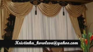 getlinkyoutube.com-Beautiful Curtain Making by Kristina Koroleva