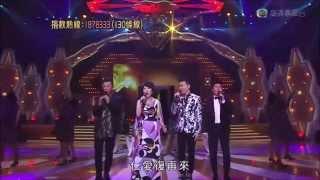 getlinkyoutube.com-關菊英+郭政鴻+張國強+曾航生「一后三王慈善唱」(歡樂滿東華2014)