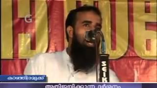 getlinkyoutube.com-Mujahid balussery about AMMA