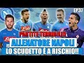 PARTITE TERRIBILI!! SCUDETTO A RISCHIO!! | FIFA 17: CARRIERA ALLENATORE NAPOLI #37 [By Giuse360]