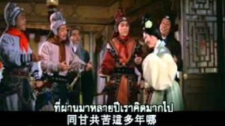 getlinkyoutube.com-Hua Mu-Lan ฮัวมู่หลาน7/7