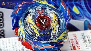 God Valkyrie .6V.Rb Starter (B-73) Unboxing & Review! - Beyblade Burst God/Evolution!