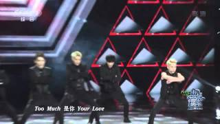 getlinkyoutube.com-140517 EXO - Overdose [Kris Last Performance As EXO]