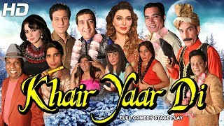 KHAIR YAAR DI (2018 FULL DRAMA) IFTIKHAR THAKUR & NASIR CHINYOTI- LATEST STAGE DRAMA - HI-TECH MUSIC width=
