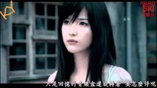 getlinkyoutube.com-周杰倫 - 說好的幸福呢 MV [HD]