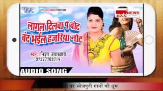 getlinkyoutube.com-नोटबंदी पर भोजपुरी गानों की धूम - mobinews