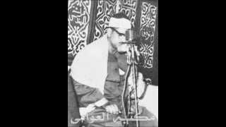 getlinkyoutube.com-المقطع الذي بحث عنه الجميع (( سورة الفجر )) للشيخ محمد صديق المنشاوي رحمه الله