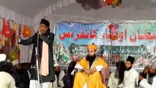 getlinkyoutube.com-Urs Turkpurwa sarif  2014 Part5-Rahi bastavi Naat Noore najre sarkar Abdur Kadir Zillani