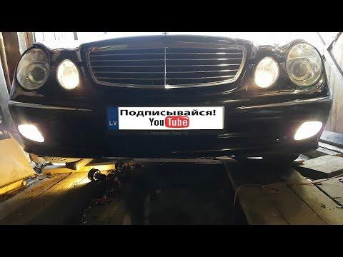 Mercedes w211 Fog LED bulb replanishment FAIL / Лед лампочки для Мерседес е класс