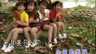 getlinkyoutube.com-四千金 ~ 歲月 / 八個娃娃 / 我乘上小馬車