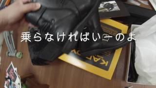 getlinkyoutube.com-三重&名古屋のお土産開封の儀〜バイクなんてどうでもいい!の巻〜