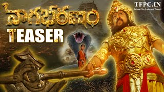 Nagabharanam Telugu Teaser | Kodi Ramakrishna, Ramya, Diganth | TFPC