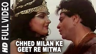 Chhed Milan Ke Geet Re Mitwa Full Song | Sheshnaag | Jitendra, Rekha, Rishi Kapoor
