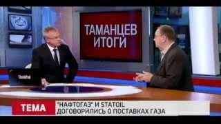 getlinkyoutube.com-Украина обойдется без газа РФ