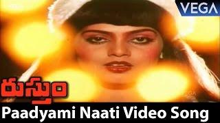 Rustum Movie Songs || Paadyami Naati Raathri Video Song width=