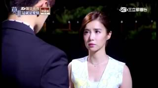 getlinkyoutube.com-莫非,這就是愛情 第16集 唐禹哲 李佳穎 強吻篇