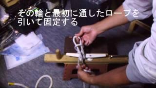 getlinkyoutube.com-夜逃げ結び