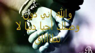 getlinkyoutube.com-إهداء إلى زوجي الغالي محمد { الله لا يحرمني منكـ }