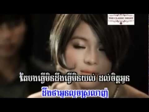 [ Sunday VCD Vol 117 ] Keo Veasna - Bros Lagnong Kir Bong (Khmer MV) {Part4}
