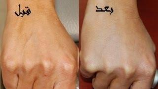 getlinkyoutube.com-أسرع واسهل طريقة للحصول على وجه و يدين وقدمين ناعمتين كالحرير