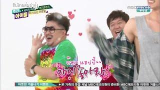 getlinkyoutube.com-[THAI SUB] 141126 Boyfriend - Weekly Idol EP174 [Full/720p]