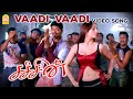 Vaadi Vaadi From Sachein Ayngaran HD Quality