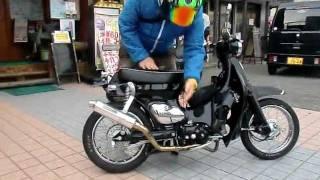getlinkyoutube.com-ス-パ-リトルカブ カスタムチェンジ 武川88cc ホンダ リトルカブ