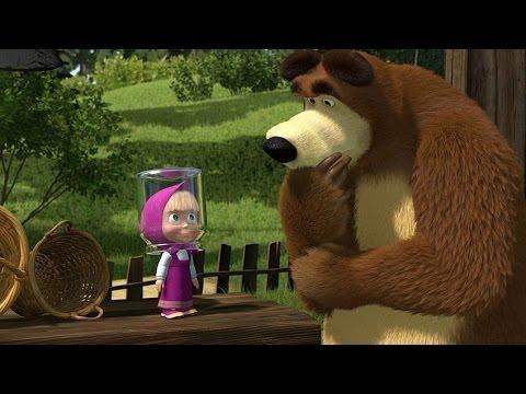 День варенья  - 9 серия.  Маша и Медведь